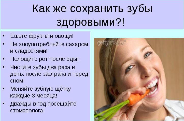Как сохранить зубы здоровыми народными средствами